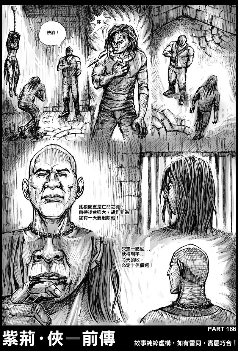 BAUHINIA-WOMAN Prequel part 166 by tman2009