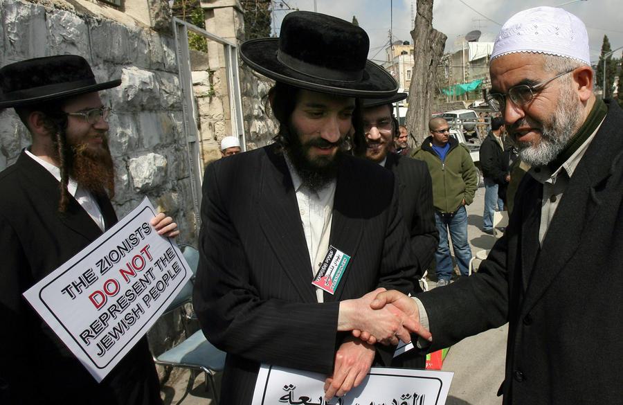 Palestinian Jews