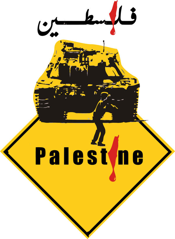 sticker palestine 3ouda by issam-zerr