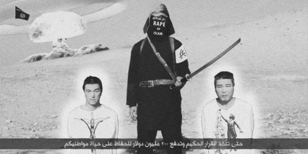 The Rape Of Islam by gaudog