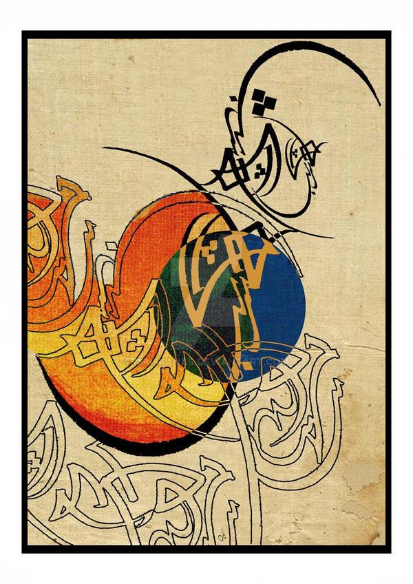 Oriental Pages_Page30 by malikanas