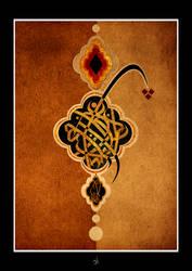 Oriental Pages_Page41 by malikanas