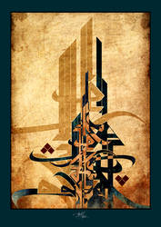 Oriental Pages_Page 60 by malikanas