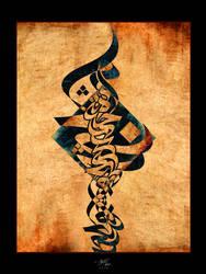 Oriental Pages-Page 63 by malikanas