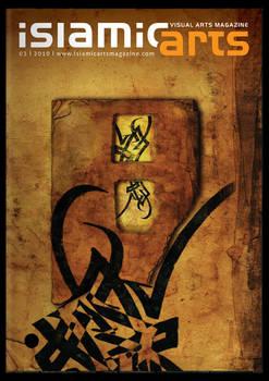 Islamic Arts Magazine Cover-03
