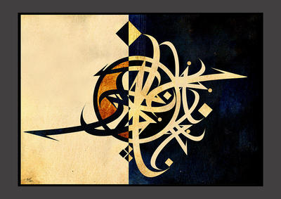 Oriental Pages-Page 74 by malikanas