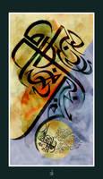 Calligraphy 01 by malikanas