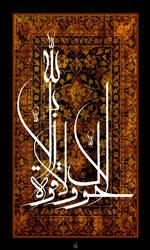 Mo'alla 01 by malikanas