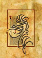 Curves03 by malikanas