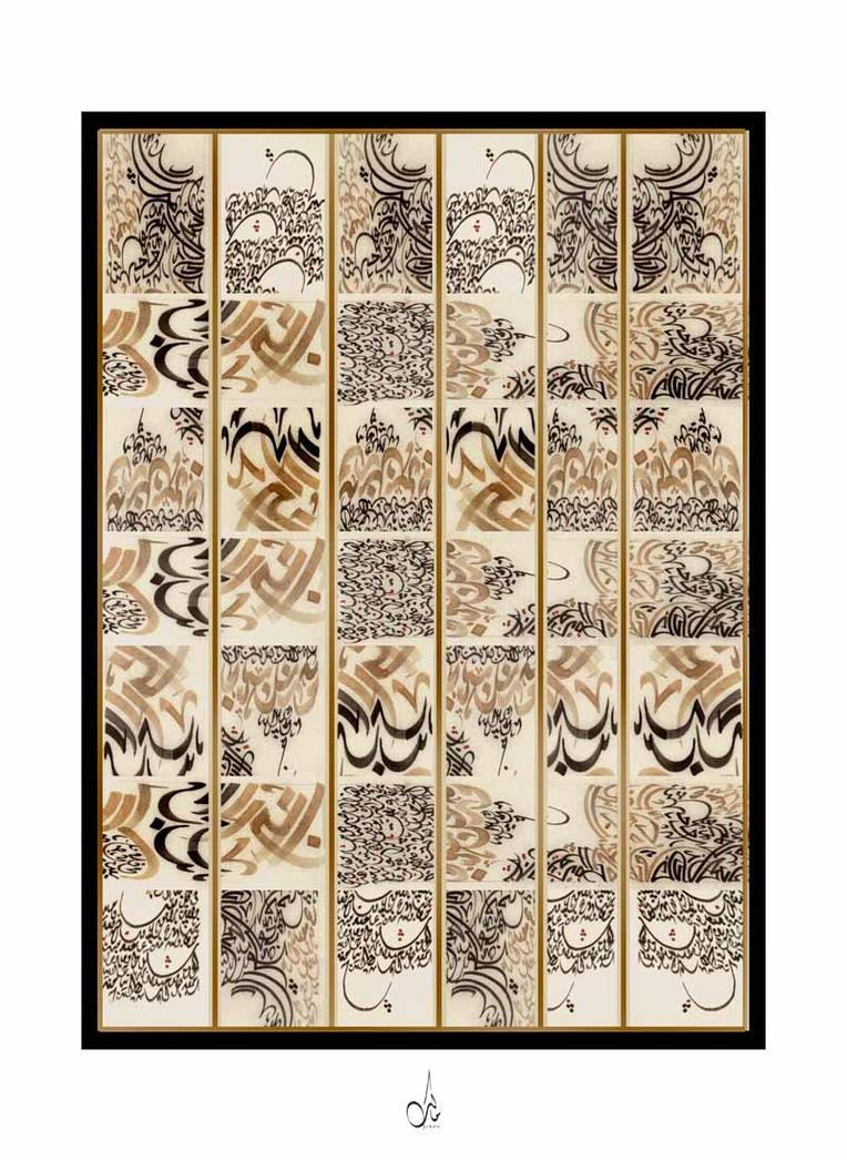 Unspoken02 by malikanas