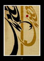 Oriental Pages_Page 07 by malikanas