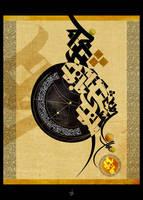 Oriental Pages_Page 24 by malikanas