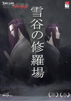Yuki Tani No Shuraba