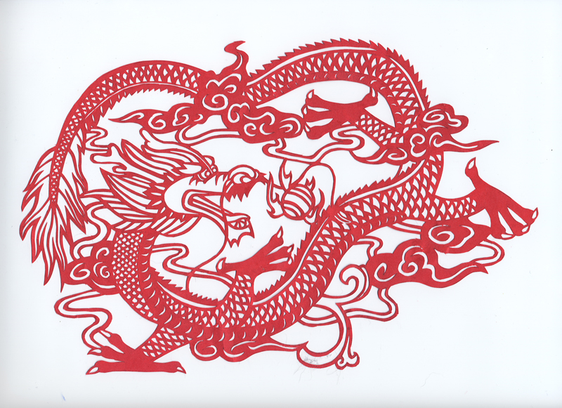 Chinese dragon paper cut by armuri on deviantart for Chinese paper cutting templates dragon