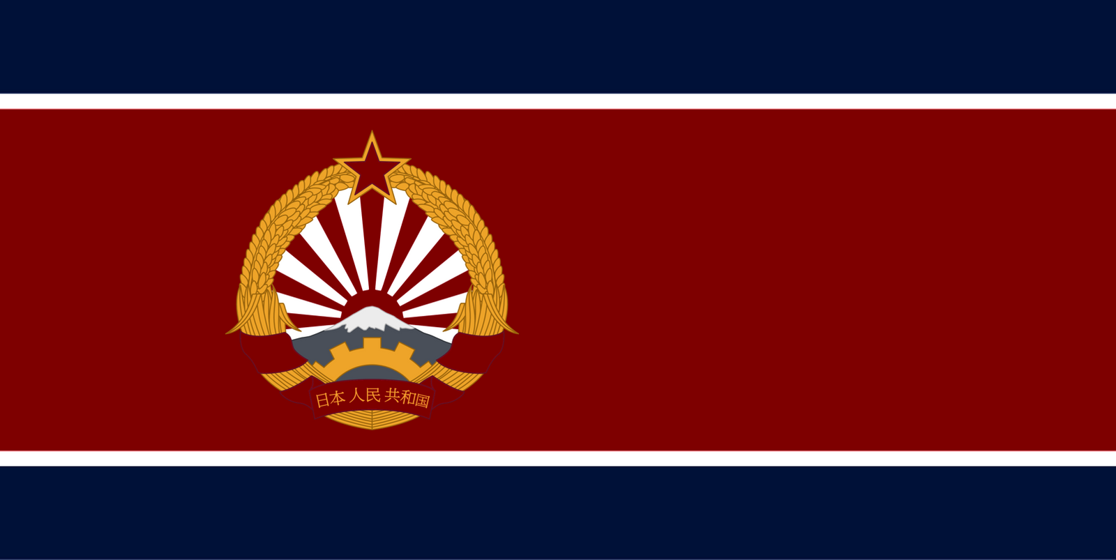 flag of the republic of japan by mariostrikermurphy on deviantart