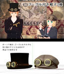 Steampunk Hats DL Link
