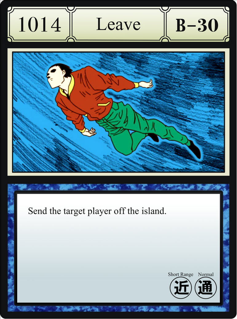Carte Greed Island Hunter X Hunter