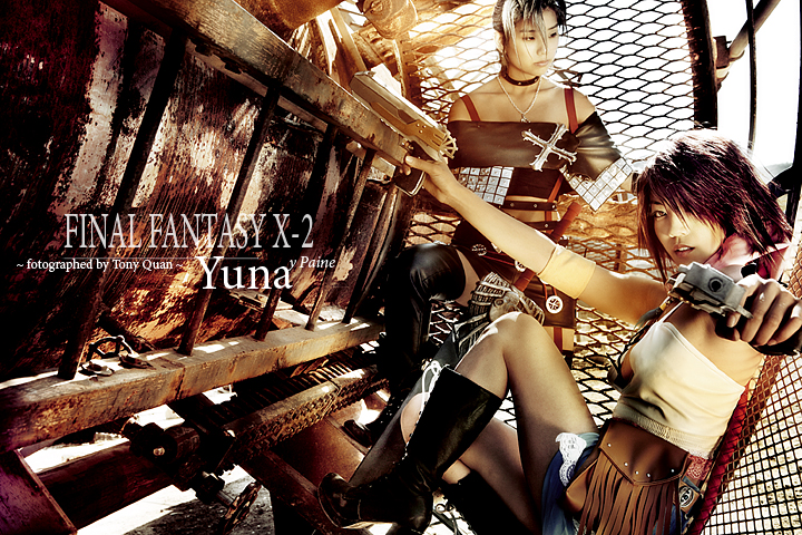 Yuna y Paine by qcamera