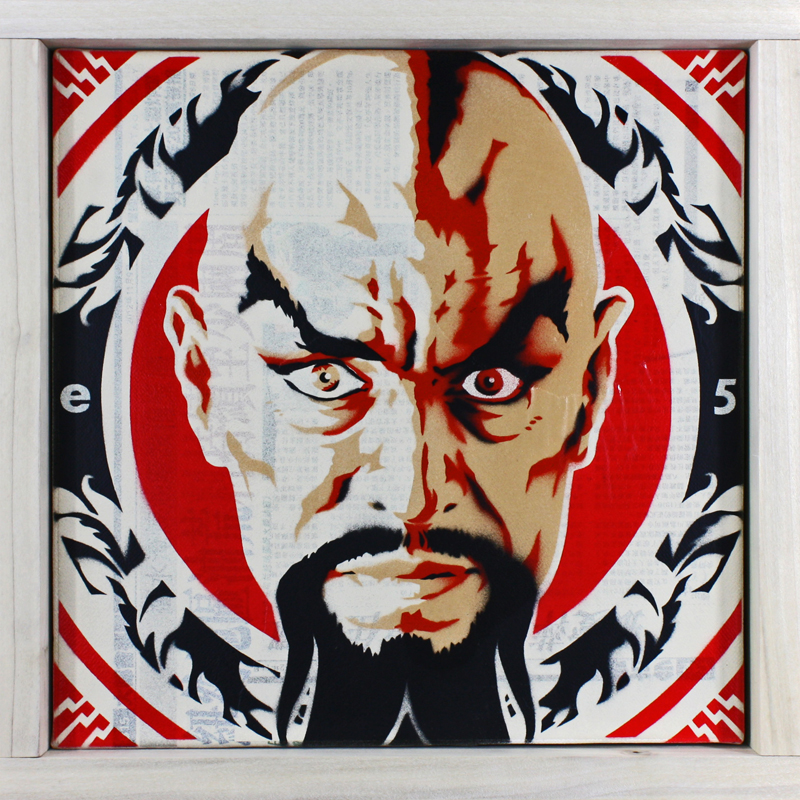 Ming the Merciless by epyon5