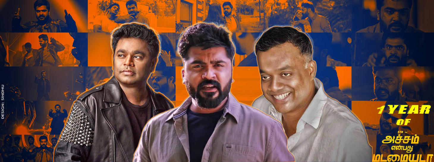 Aym Cover by SindhuSankar