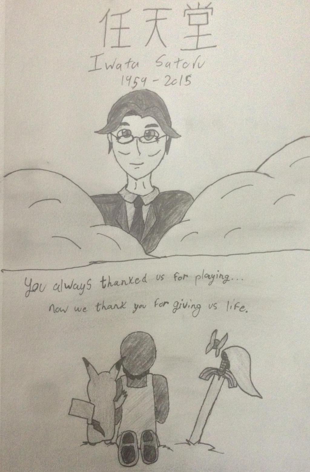 Satoru Iwata by MrEincorporatedd