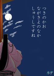 Tsukimi - Moon viewing