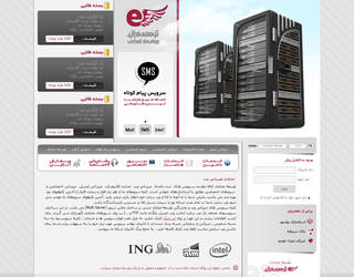 Virtual Develop Hosting by xeitoon