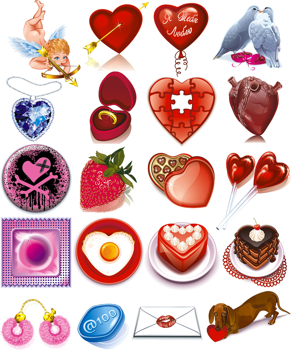 Creative ideas for valentine 39 s day gifts gift and for Valentines day creative gifts