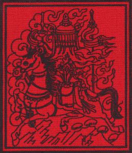 PenquanZaiSenlin's Profile Picture