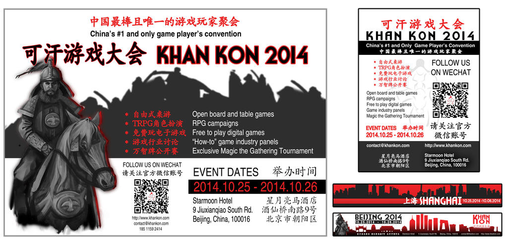 Khan Kon 2014! by InverseReality-2