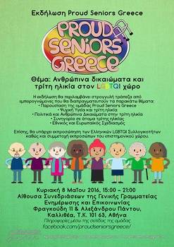 PROUD SENIORS GREECE ad