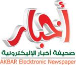 News Logo by Kotsh