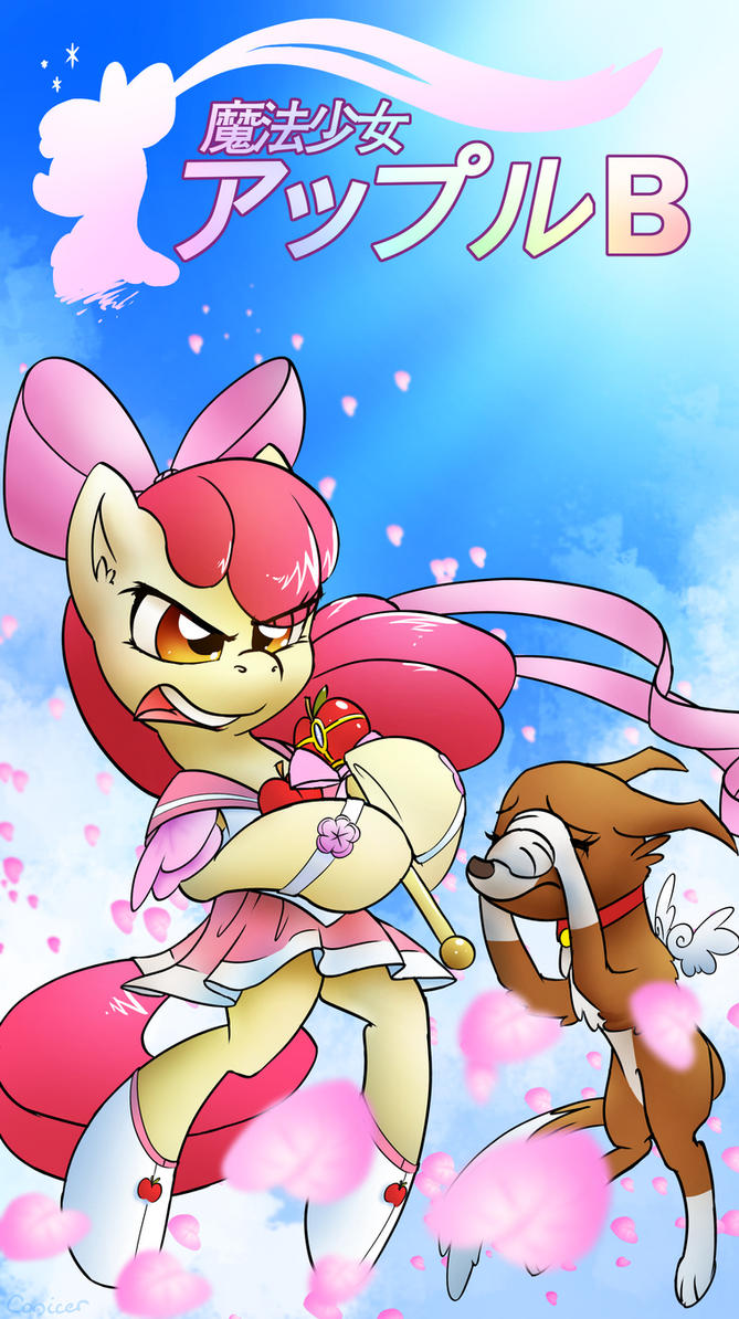 Magic Filly Apple B Cover by Conicer