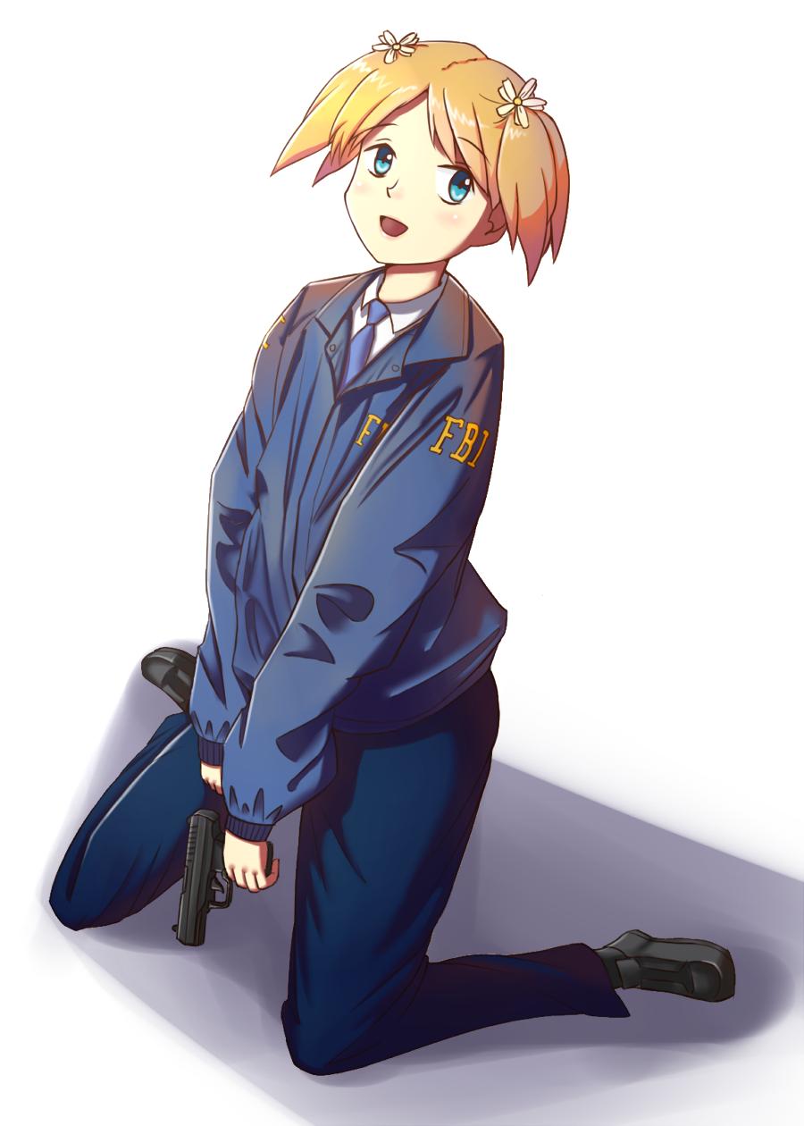 FBI Sonoda Yuu