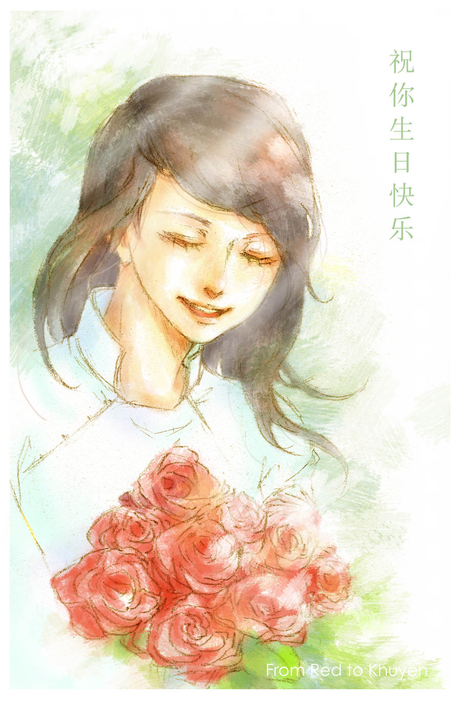 Sunshine by redsama