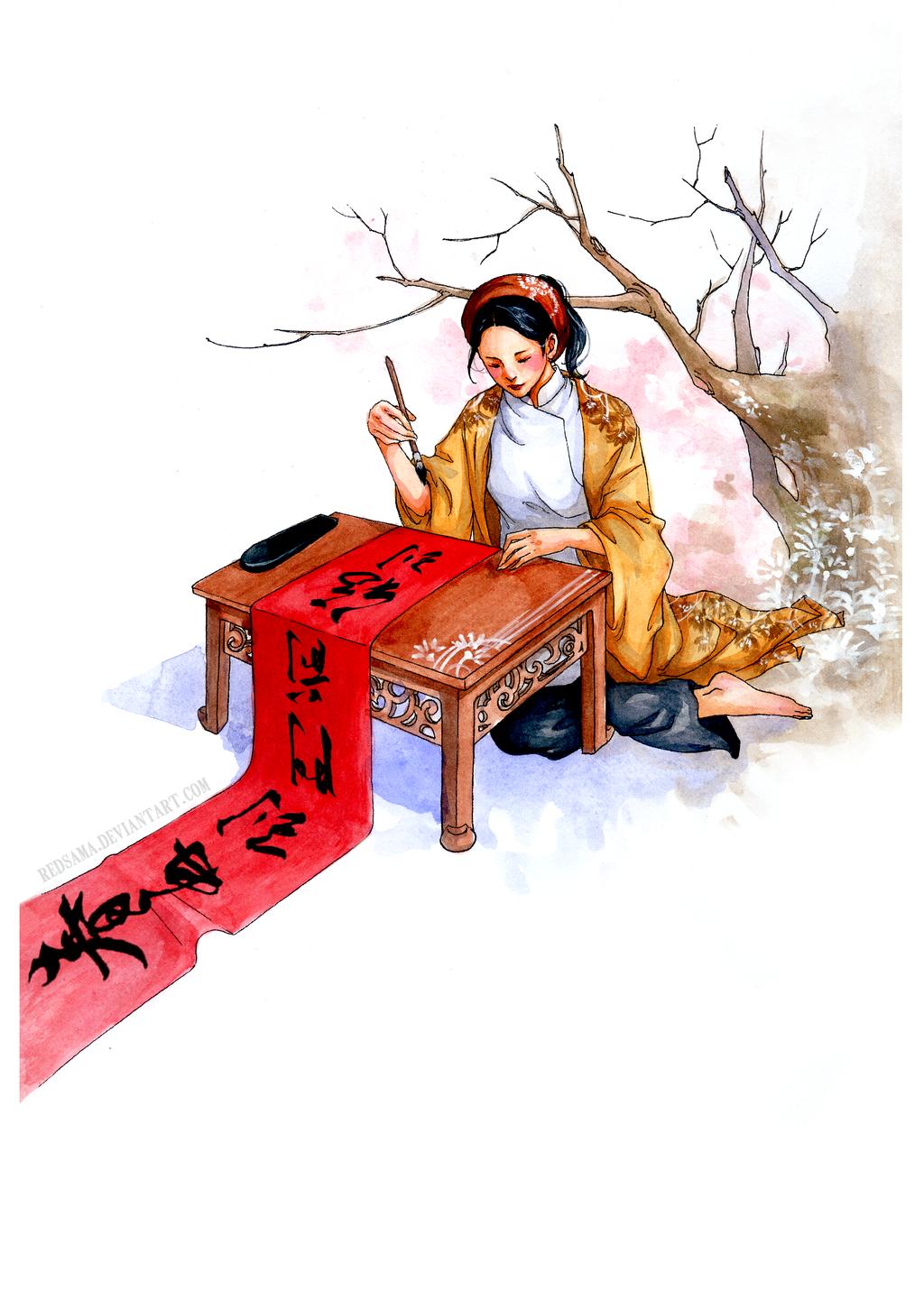 Ho Xuan Huong by redsama