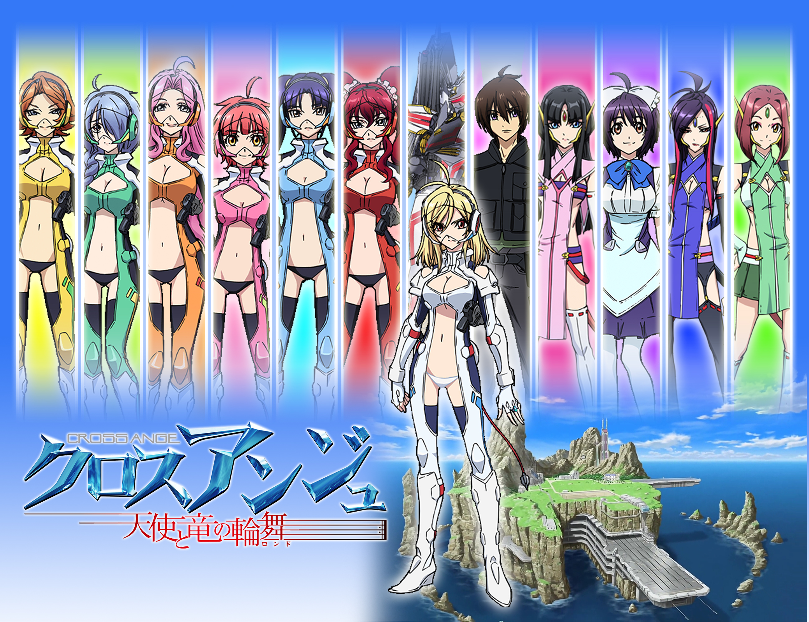 Cross Ange - Wallpaper (Ver 1) by alexartchanimte7 on DeviantArt