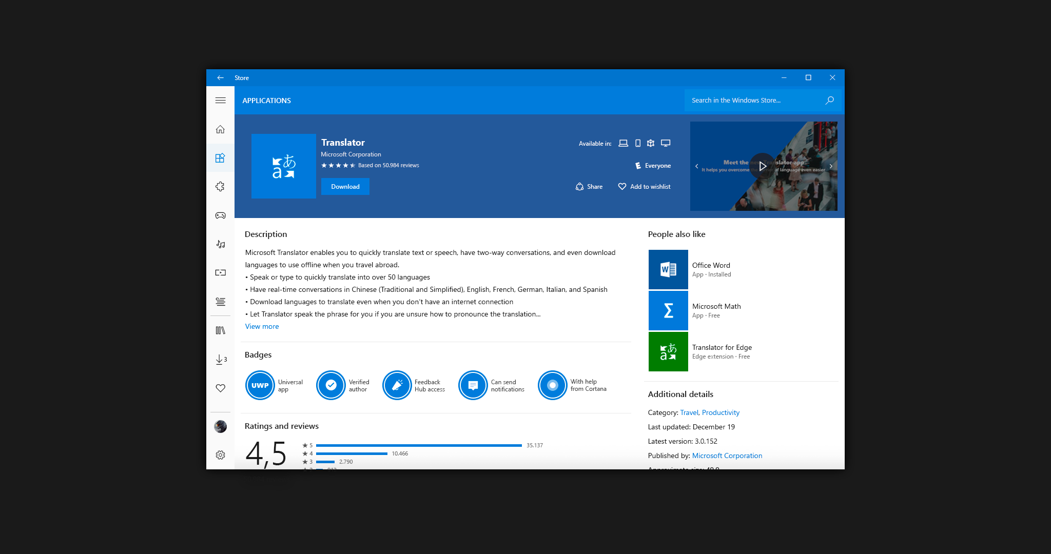 Windows 10 NEON: Store