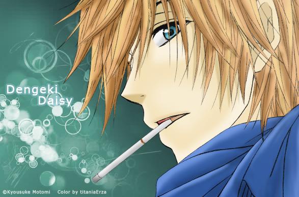 dengeki daisy anime - photo #20