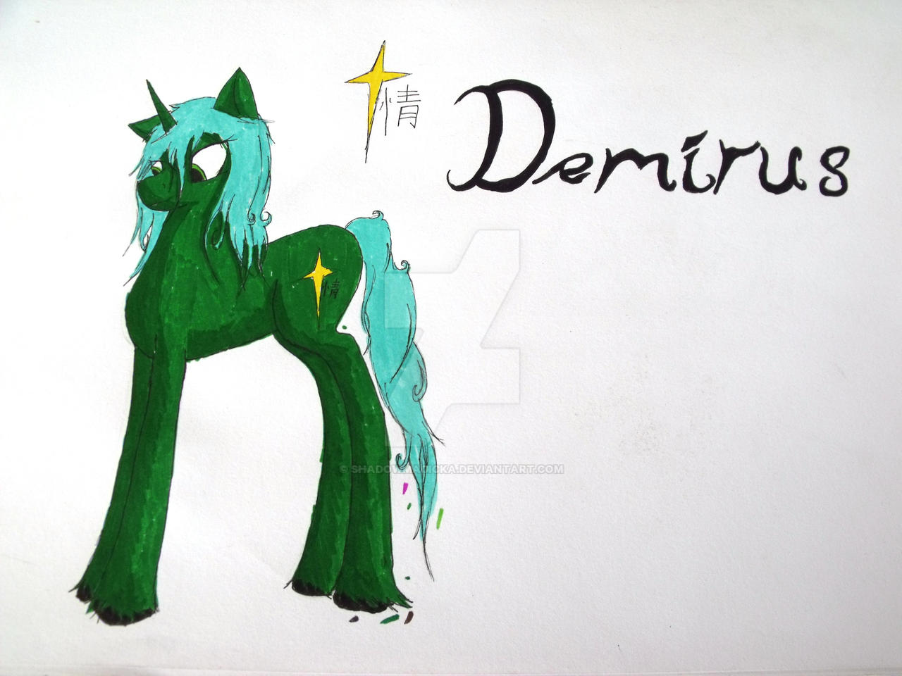 Demirus by ShadowMagicka
