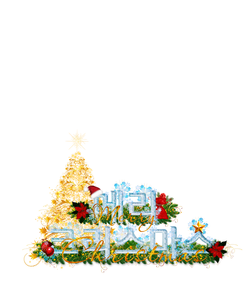 Merry Christmas In Korean.Merry Christmas Korean By Hermit Stock On Deviantart