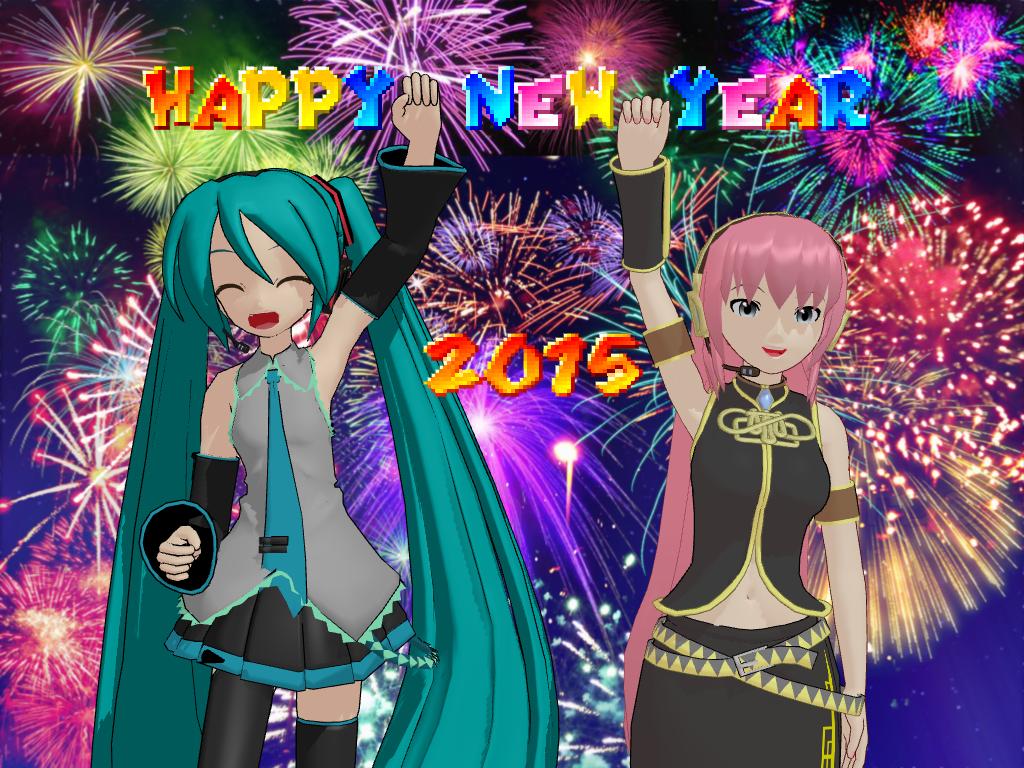 Happy New Year 2015! by JeshuaTheKnight