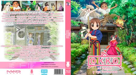 Okko el hostal y sus fantasmas Bluray Cover