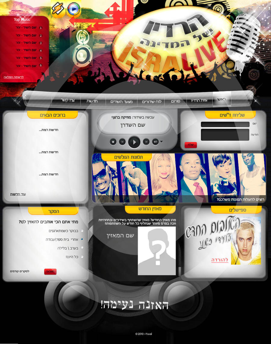 ISRA LIVE radio website design by yuval10203 on DeviantArt