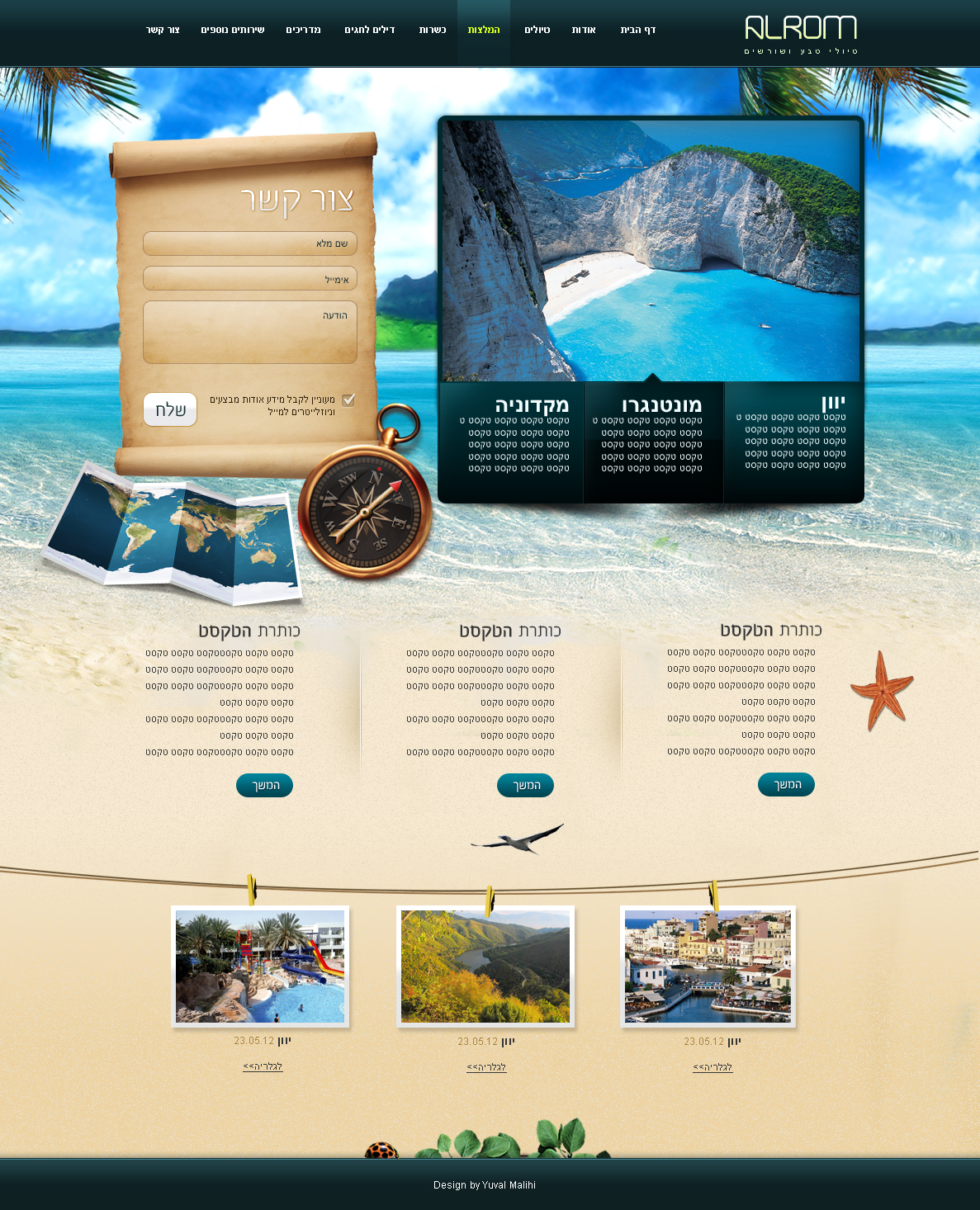 1000  images about Web design / travel on Pinterest