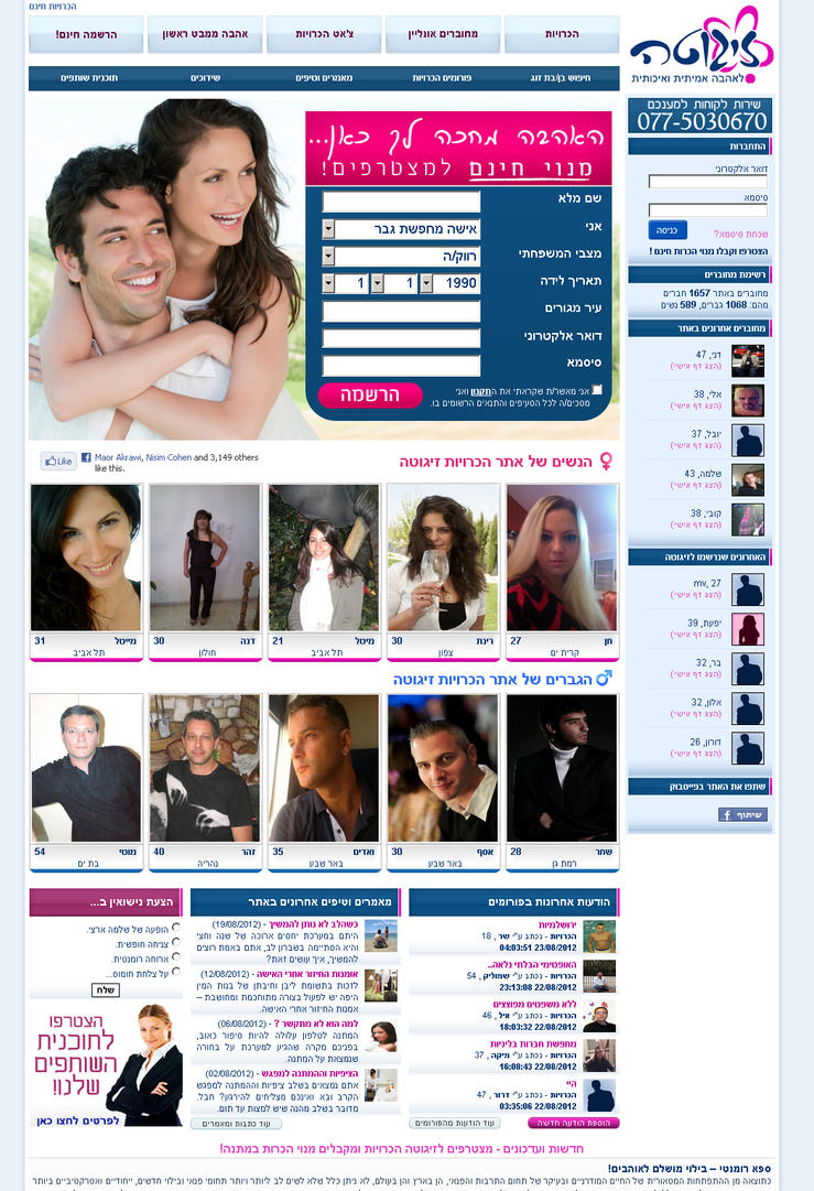 dating website con artists A review of pofcom plenty of fish is the largest free online dating service the layout of the website is easy to follow.
