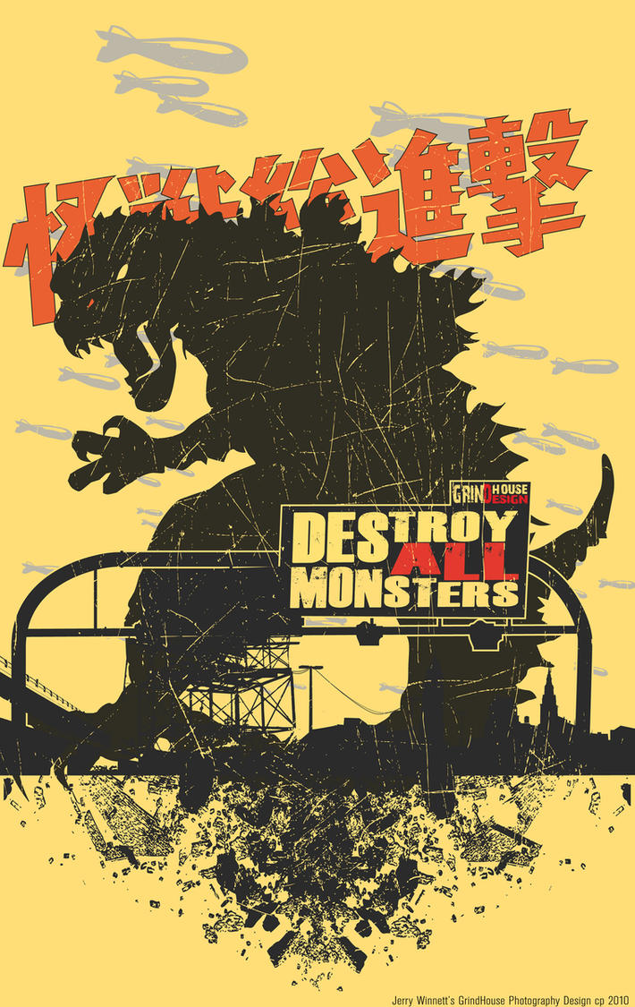 Destroy All Monsters, Godzilla by JerryJclWinnett