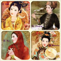 56 Ethnic groups of China (1) by 0OBluubloodO0