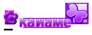Logo Kaname by Suki95