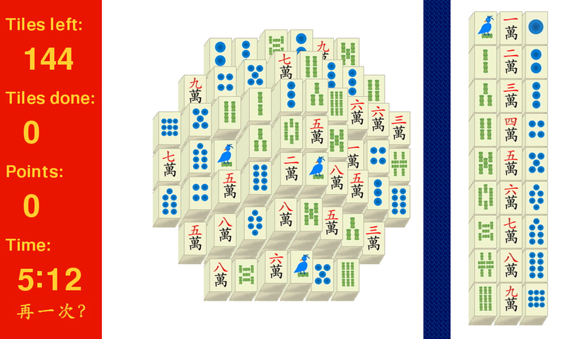 mahjong solitaire, artwork by co1dpaws